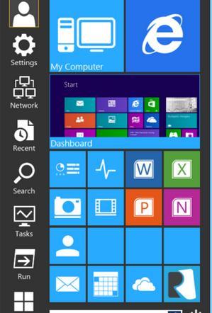 Windows 8 inicio 202x300 Personaliza el menú de inicio de Windows con